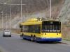 Po nehodě byl vůz #217 odstaven mimo křižovatku - Pražská ulice - foto: © MHDTeplice.cz - 31. 3. 2014