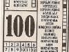 1995 - Pamětní jízdenka k výročí 100 let Dopravního Podniku Teplice | © P. Beránek